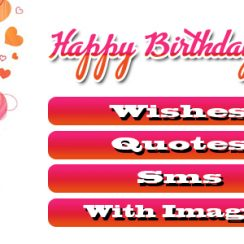 happy birthday sister wishes, quotes, sms, with images